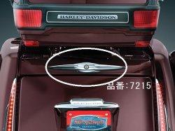 画像2: 特価:クリアキン 7215 トランクラッチアクセント 2014年以降の純正トライク/トライグライド用